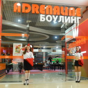 Adrenalin_open
