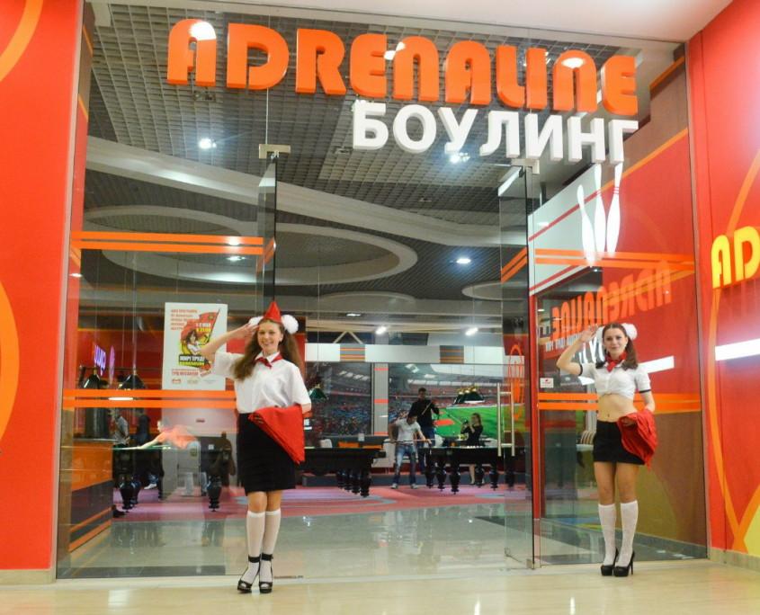 Adrenalin_open