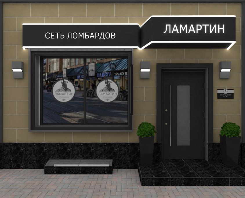 Lombard_Lamartin_small_01