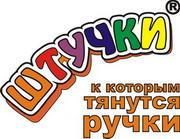 Shtuchki_logo
