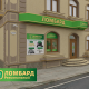 lombard-regionalnyy_portfolio