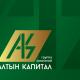 altinkapital_news