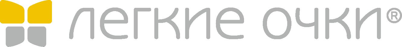 лого Легкие очки