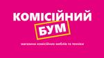 Лого Комісіний БУМ