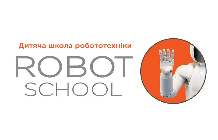 Robot school