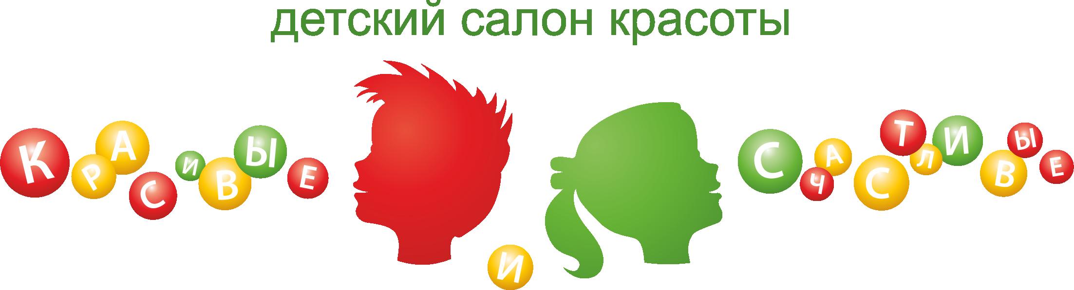 kis_salon_logo