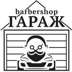 Лого черное