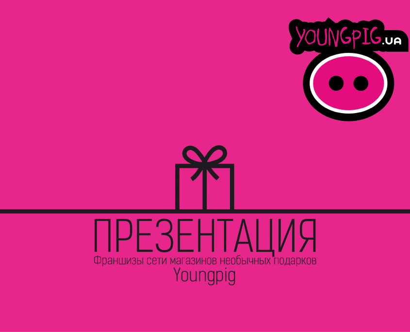 Prezentacion Youngpig