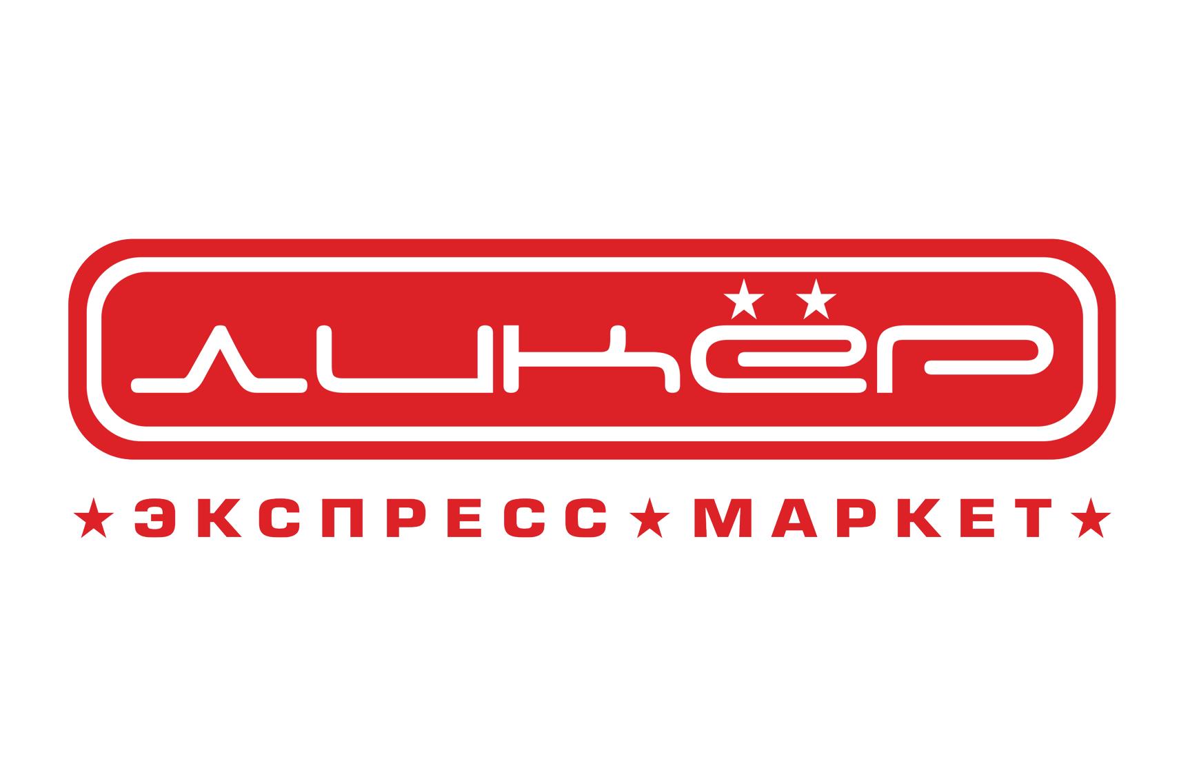 Ликер экспресс маркет