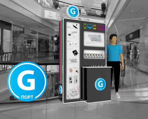 Gadget Port_portfolio